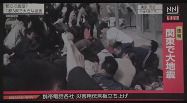 Nhk 再 放送 パラレル 東京 NHKスペシャル【パラレル東京】見逃し動画配信の視聴方法と再放送情報