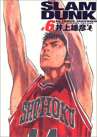 「バスケがしたいです…」だけじゃない! 『SLAM DUNK』であなたが好きな三井寿の名言は? 【アンケート実施中】 | ねとらぼ調査隊