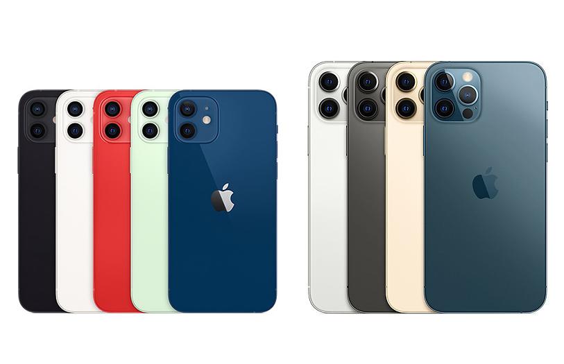 iPhone 12シリーズ、一番人気の色はどれ?【アンケート実施中】 | ねとらぼ調査隊