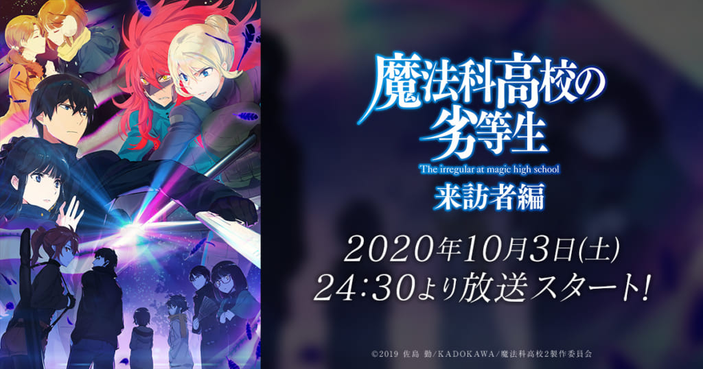 アニメ 2020 ランキング 秋