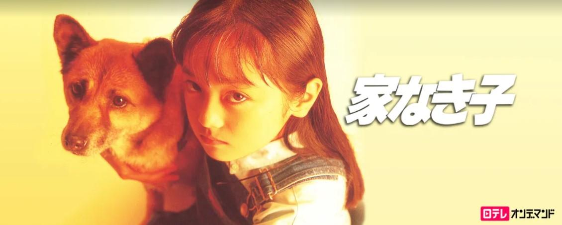 土9ドラマ】もっとも人気の1990年代の土9ドラマランキングTOP10! 1位 ...