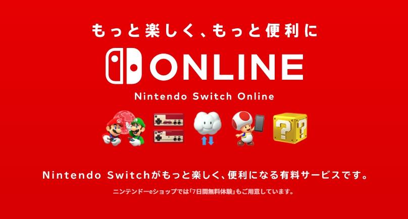 あなたが好きな「Nintendo Switch ONLINEで遊べるスーパーファミコン」のタイトルはなに? 【人気投票実施中】 | ねとらぼ調査隊