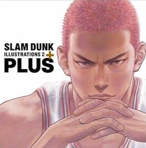 『SLAM DUNK』の中で最強プレイヤーは誰? 【人気投票】 | ねとらぼ調査隊