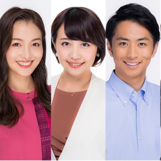 アナ テレビ 東京 新人 女子 【2021年最新版】NHKのかわいい女子アナランキングまとめ