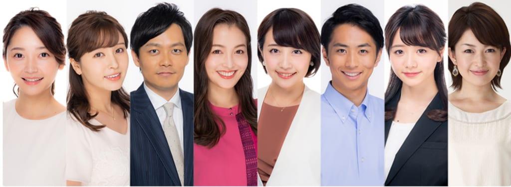 アナ テレビ 東京 新人 女子 【最新】女子アナかわいいランキング2021【男性から人気の美人ベスト50】