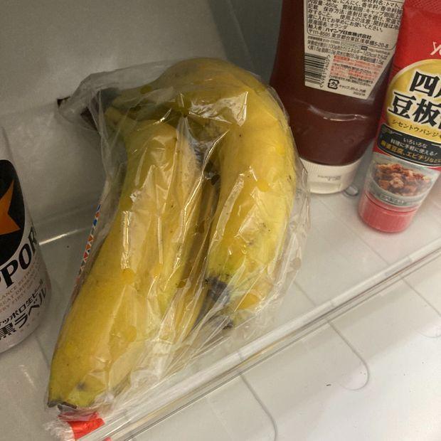 野菜室にバナナを入れる