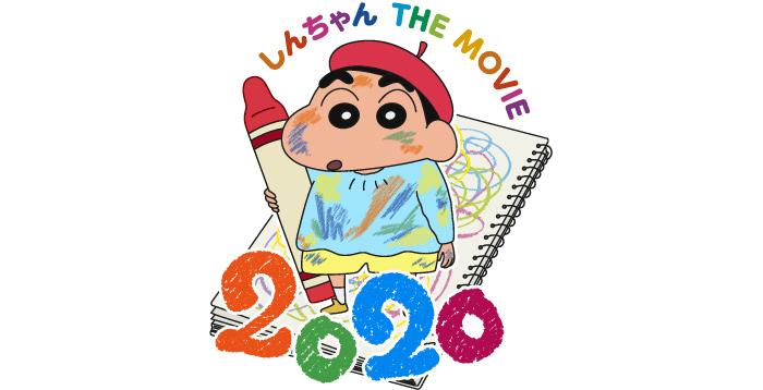 劇場版クレヨンしんちゃんの人気No.1作品が決定! 「オトナ帝国」を上回って1位に輝いたのは?   ねとらぼ調査隊