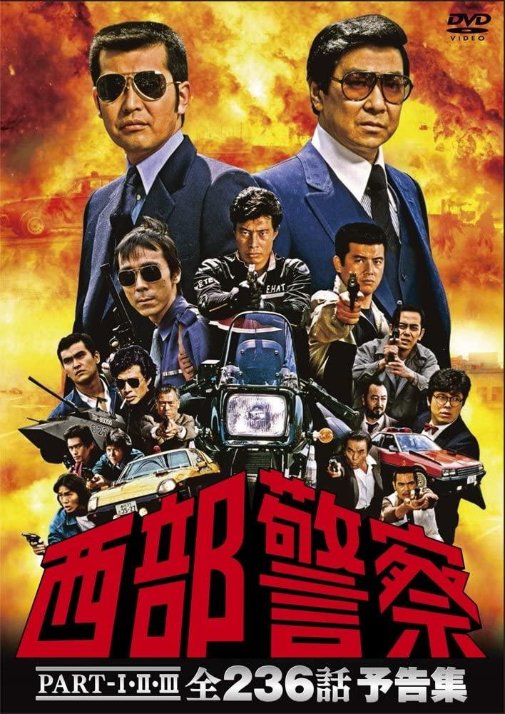 あなたが好きな1970~1980年代の刑事ドラマは?【人気投票実施中】 | ねとらぼ調査隊