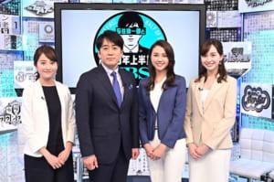 「TBS男性アナウンサー」人気ランキングTOP10! 1位は安住紳一郎さんに決定