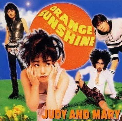 【JUDY AND MARY】人気No.1を決めよう! あなたが一番好きなアルバムはどれ?【人気投票実施中】   ねとらぼ調査隊