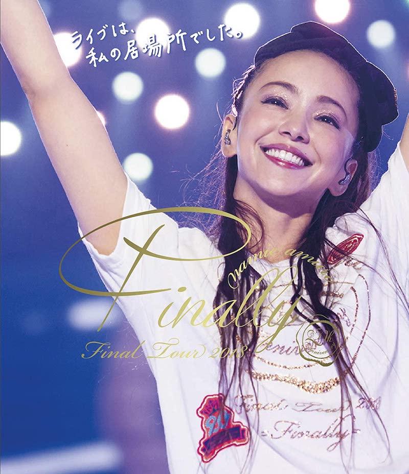 【安室奈美恵】一番好きなオリジナルアルバムは?【アンケート実施中】   ねとらぼ調査隊
