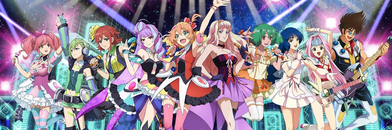 【マクロスシリーズ】歴代シリーズの歌姫で誰が好き?【人気投票】 | ねとらぼ調査隊