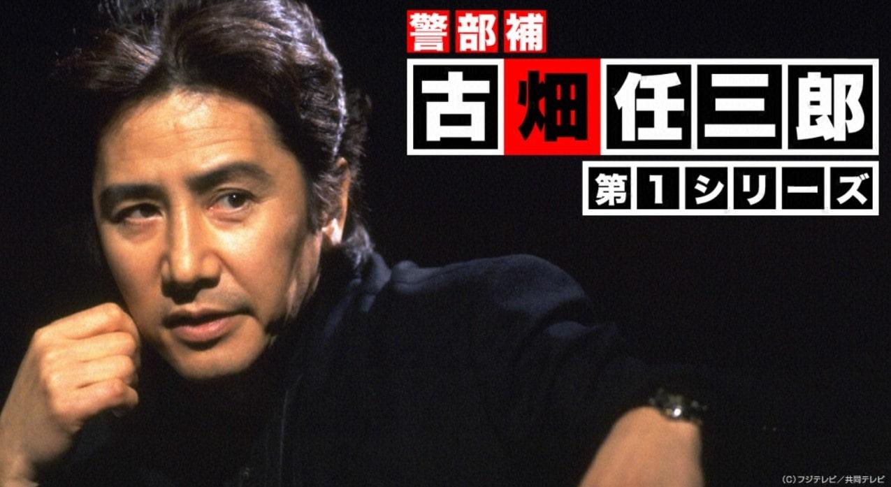 【古畑任三郎】第1シリーズの神回を決めよう!【ネタバレ注意】 | ねとらぼ調査隊