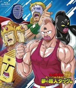 【キン肉マン】「夢の超人タッグ編」タッグチーム人気ランキングTOP11! 第1位は「2000万パワーズ」に決定!【2021年最新投票結果】
