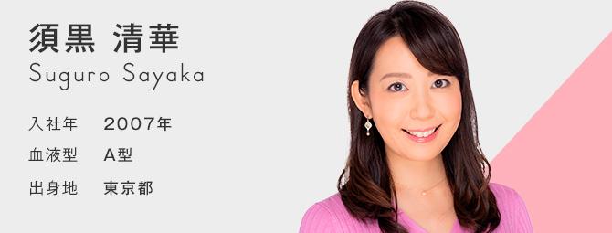 「テレビ東京 announcer park」より引用