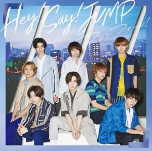 【Hey! Say! JUMP】人気曲ランキング! 第1位はスイートなラブソング「White Love」! 【2021年最新投票結果】
