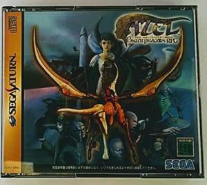 AZEL パンツァードラグーンRPG(画像は『Amazon.co.jp』から引用)
