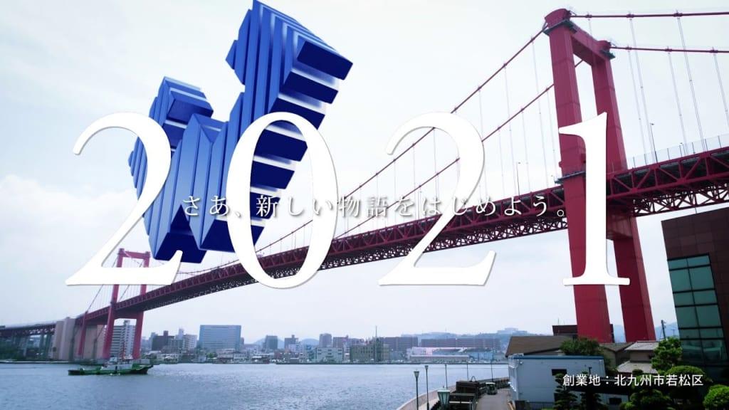 株式 若 会社 建設 築 CSR活動|飛島建設