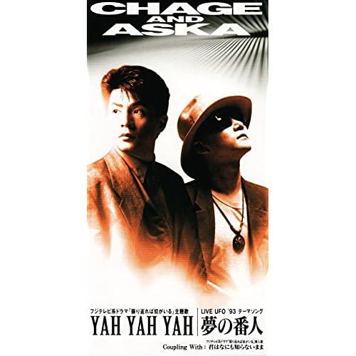 第10位:YAH YAH YAH(画像は「Amazon.co.jp」より引用)