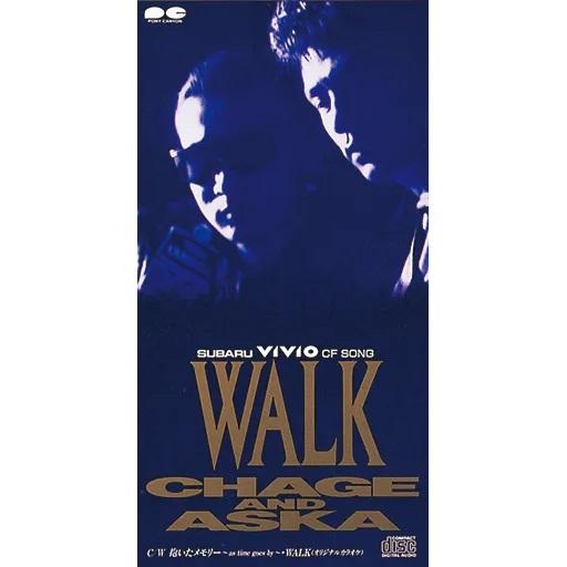 第2位:WALK(画像は「CHAGE and ASKA Official Web Site」より引用)