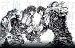 【北斗の拳】戦士キャラクターの人気ランキング 1位は「レイ」に決定!【2021最新投票結果】