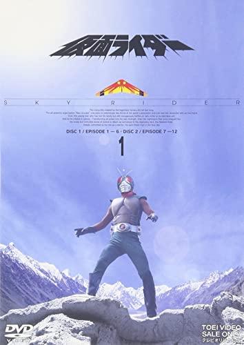 第10位:スカイライダー(画像は『Amazon.co.jp』より引用)