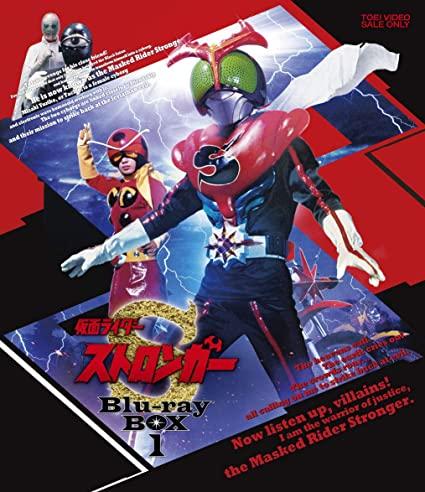 第7位:仮面ライダーストロンガー(画像は『Amazon.co.jp』より引用)