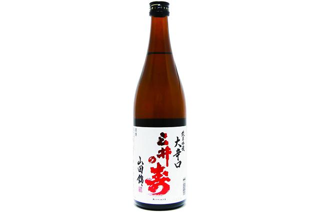 第28位:福岡県(画像はAmazon.co.jpから引用)