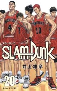 【SLAM DUNK(スラムダンク)】みんなが選んだ人気チームランキング 第1位は「湘北高校」に!【2021年最新投票結果】