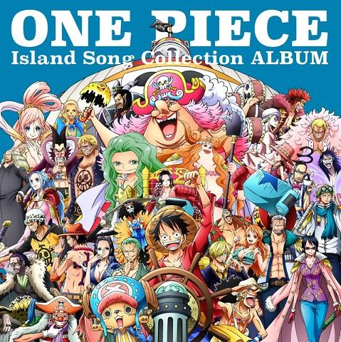 【ワンピース】アニメ「ONE PIECE」の歴代OP・ED曲で好きな曲はなに?【人気投票実施中】   ねとらぼ調査隊