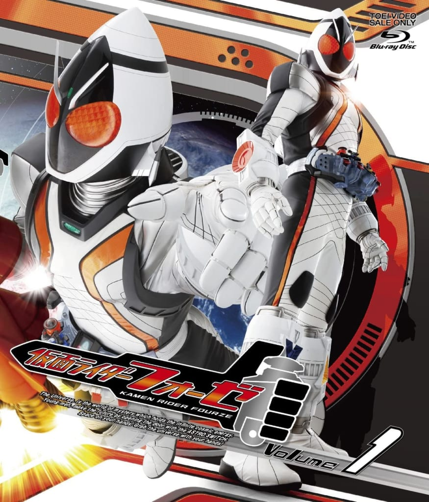 第2位:仮面ライダーフォーゼ(画像はAmazon.co.jpより引用)