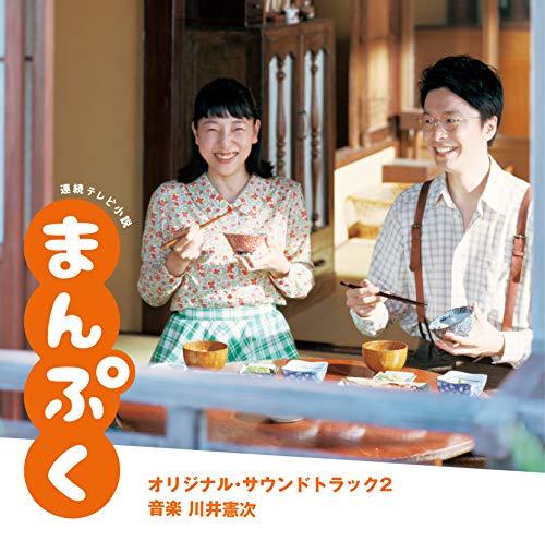 第11位:安藤サクラ(まんぷく)(画像はAmazon.co.jpより引用)