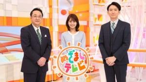 【めざましテレビ】歴代女性メインキャスター人気ランキングTOP8! 1位は高島彩さんに決定【2021年最新調査結果】