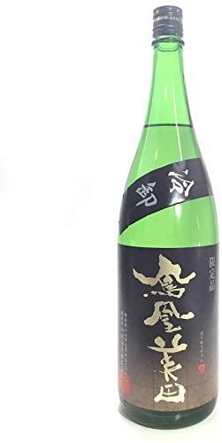 第22位:栃木県(画像はAmazon.co.jpから引用)
