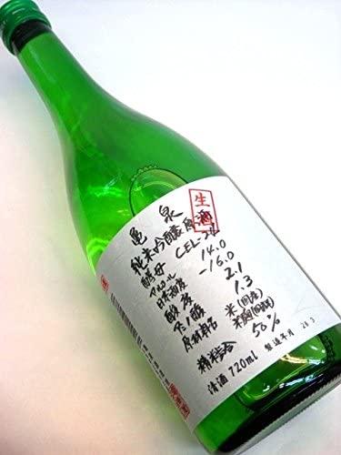 第15位:高知県(画像はAmazon.co.jpから引用)