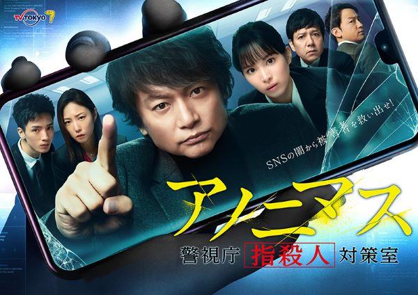 【SMAP】香取慎吾さん出演ドラマであなたが好きなのは?【人気投票実施中】 | ねとらぼ調査隊