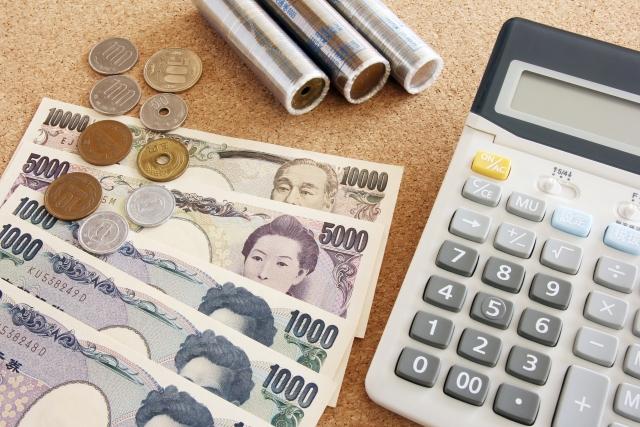 都道府県別の経済的豊かさランキングTOP30(画像は写真ACより引用)