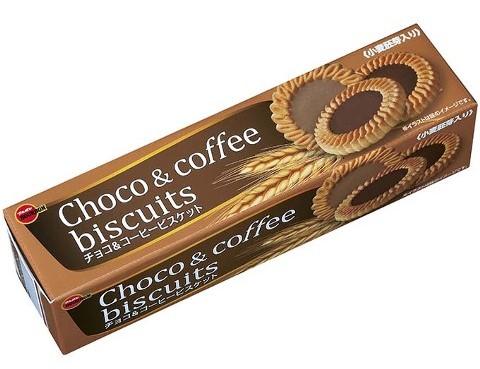 第10位:チョコ&コーヒービスケット(画像は「ブルボン」公式サイトより引用)