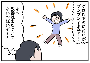 「ジョジョ」のアニメに突如ハマった妻(原作未読)が、「第6部の承太郎」を楽しみにしています | ねとらぼ調査隊
