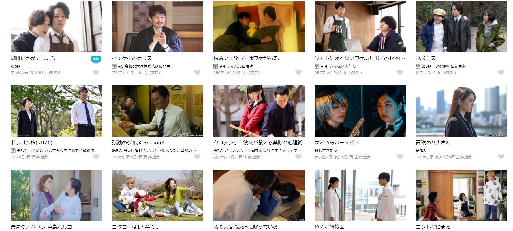 【2021年春ドラマ】人気No.1を決めよう! 一番おもしろいと思うドラマは? | ねとらぼ調査隊
