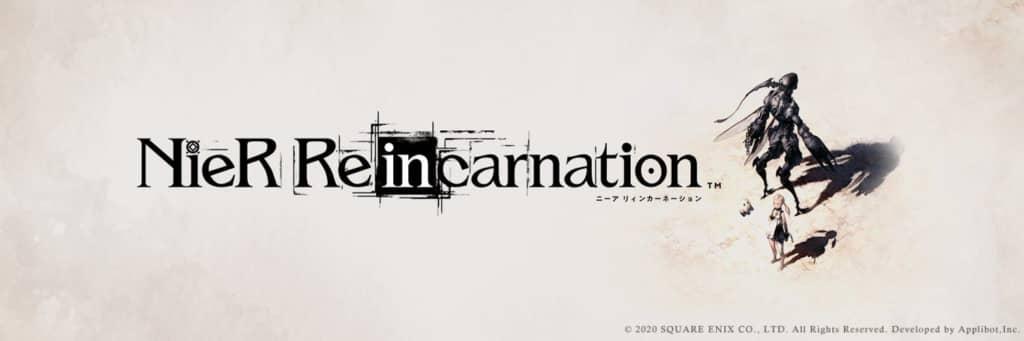 NieR Re[in]carnation公式Twitterアカウントより