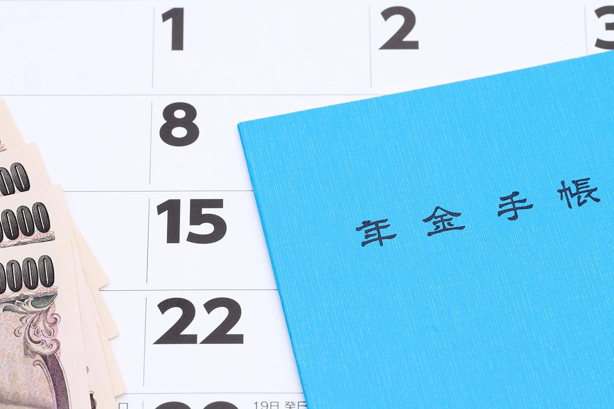 「厚生年金」の受給額が最も多い都道府県は? トップと最下位では月4万円以上の差! | ねとらぼ調査隊