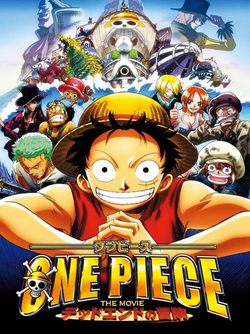 【ワンピース】あなたが一番好きな「ONE PIECE」の劇場版アニメはどれ?【人気投票】 | ねとらぼ調査隊