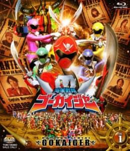 【スーパー戦隊シリーズ】2010年代の作品人気ランキングTOP10! 第1位は「海賊戦隊ゴーカイジャー」に決定!【2021年最新投票結果】