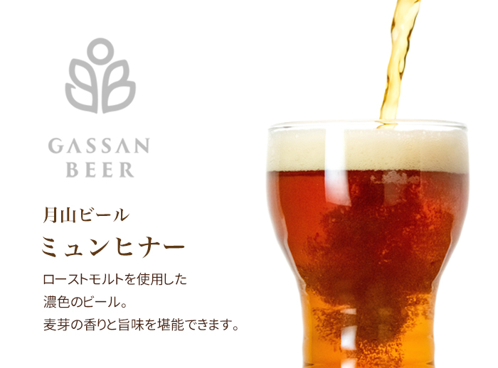 飲みくらべしたい! 「東北の地ビール」おすすめランキングTOP10! | ねとらぼ調査隊