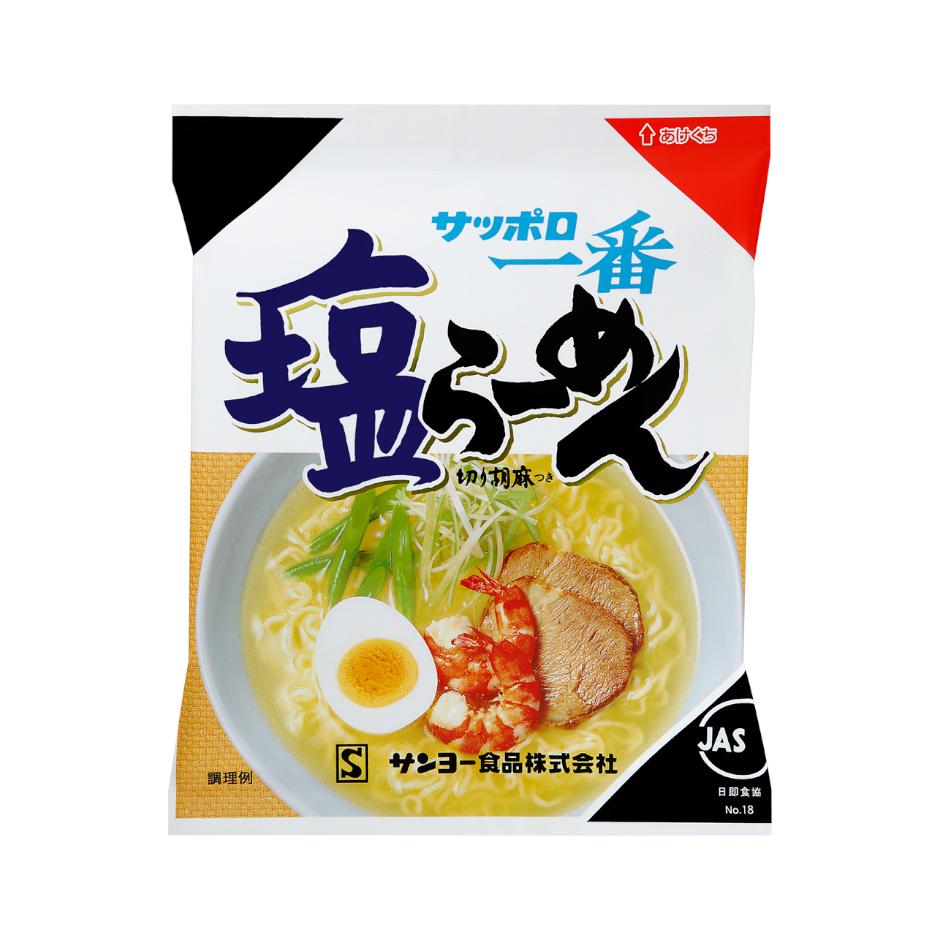 【2021年春の最強袋麺】人気ランキングTOP10! 第1位は「サッポロ一番 塩らーめん」に決定!【ねとらぼリサーチ結果】(1/5) | ねとらぼ調査隊