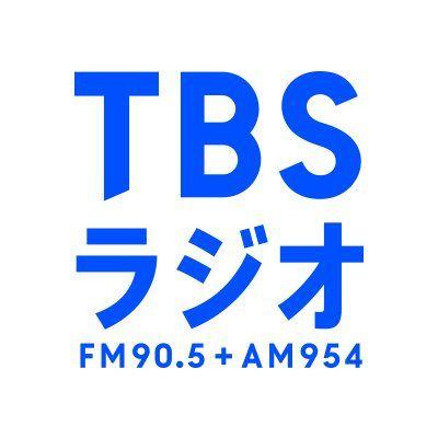 【TBSラジオ】平日24時台の番組で好きなのは何?【人気投票実施中】 | ねとらぼ調査隊