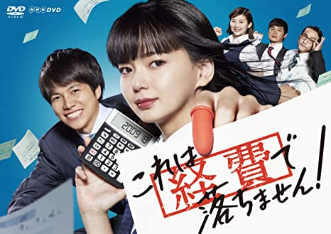 【NHKドラマ】2010年以降の「ドラマ10」作品で、あなたが一番好きなドラマは何? 【人気投票実施中】   ねとらぼ調査隊