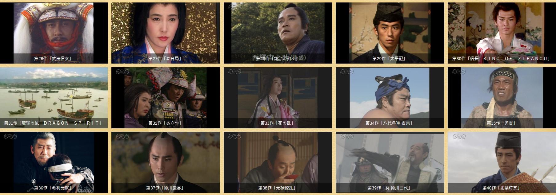 【NHK大河ドラマ】90年代の大河ドラマで一番好きな作品はどれ?【2021年版アンケート実施中】 | ねとらぼ調査隊
