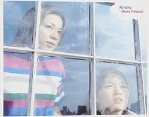 【朝ドラ】「2000年代のNHK連続テレビ小説」主題歌人気ランキングTOP11! 第1位はKiroroの「Best Friend」に決定!【2021年最新投票結果】